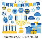 Happy Hanukkah  Gold