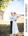 happy bride and groom | Shutterstock . vector #317808317