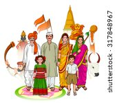 vector design of maharashtrian... | Shutterstock .eps vector #317848967