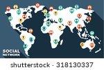 social network. concept. raster ... | Shutterstock . vector #318130337