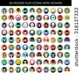 icons with women. white... | Shutterstock . vector #318137333