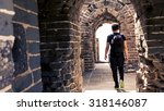 the man walk on the the great... | Shutterstock . vector #318146087