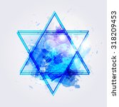 Illustration Of Star Of David