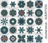 beautiful mandala set. round... | Shutterstock .eps vector #318397253