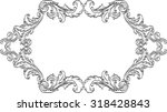 orient acanthus page is on white | Shutterstock .eps vector #318428843