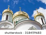 Golden Domes Of Russian...