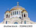 Golden Domes With Cross Of...