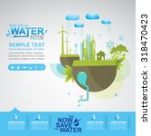 save water concept | Shutterstock .eps vector #318470423