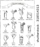 classic cocktails. hand drawn... | Shutterstock .eps vector #318514313