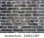 brick wall background in hong... | Shutterstock . vector #318611387