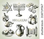 Hand Drawn Sketch Hanukkah...