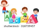 happy school children playing... | Shutterstock .eps vector #318739457