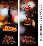 halloween night blurred... | Shutterstock .eps vector #318797177