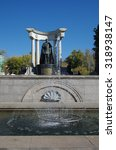Small photo of MOSCOW, RUSSIA - September 21, 2015: The Monument to Emperor Alexander II