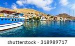 beautiful islands of greece  ... | Shutterstock . vector #318989717