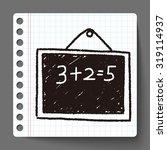 doodle blackboard | Shutterstock .eps vector #319114937