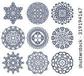 mandalas. vintage decorative...   Shutterstock .eps vector #319194167