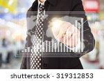businessman standing posture... | Shutterstock . vector #319312853
