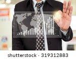 businessman standing posture... | Shutterstock . vector #319312883