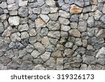 The Rock Wall Seamless Texture