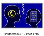 communication gap between...   Shutterstock . vector #319351787