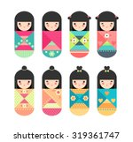 Set Of Cute Colorful Japanese...