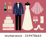 flat vector set with items for... | Shutterstock .eps vector #319478663
