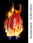 japan rugby ball against smoke | Shutterstock . vector #319672853
