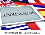 the word translator in the... | Shutterstock . vector #319692377