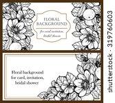 vintage delicate invitation... | Shutterstock .eps vector #319760603