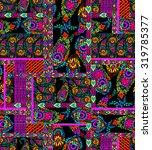 seamless bohemian paisley... | Shutterstock . vector #319785377