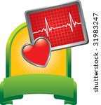 heart monitor on green display | Shutterstock .eps vector #31983247