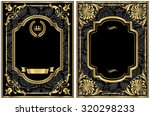 gold vintage labels   set of... | Shutterstock .eps vector #320298233