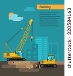 construction equipment. ... | Shutterstock .eps vector #320584163
