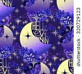 gradient moon with succulent... | Shutterstock .eps vector #320729123