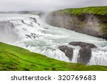great gullfoss waterfall in...