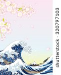 big wave and cherry blossoms | Shutterstock .eps vector #320797103
