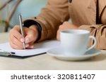 get inspiration. close up of... | Shutterstock . vector #320811407