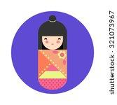 vector illustration of cute... | Shutterstock .eps vector #321073967