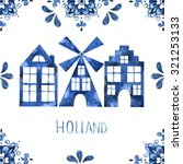dutch ornaments with mill  and... | Shutterstock . vector #321253133