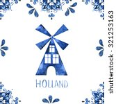 Dutch Ornaments With Mill...