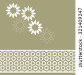abstract white daisy flowers... | Shutterstock .eps vector #321409247