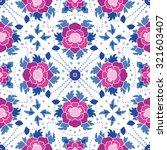 amazing gentle roses pattern in ... | Shutterstock .eps vector #321603407