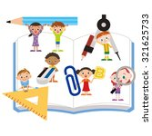 study tool and children | Shutterstock .eps vector #321625733