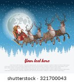 christmas background with santa ... | Shutterstock .eps vector #321700043