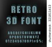 vintage alphabet 3d. vector. | Shutterstock .eps vector #321811613