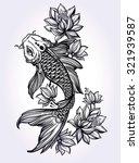 Hand Drawn Fish  Koi Carp  Wit...