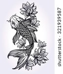 hand drawn fish  koi carp  with ... | Shutterstock .eps vector #321939587