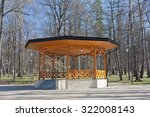 Small photo of summer-house in park in sunny day