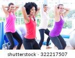 portrait of smiling women... | Shutterstock . vector #322217507